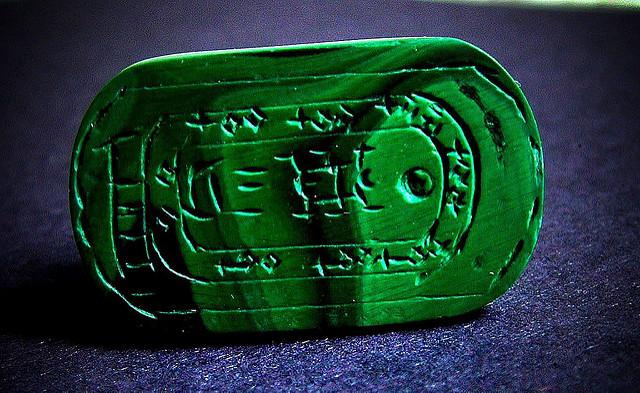 malachite symbolism - scarab