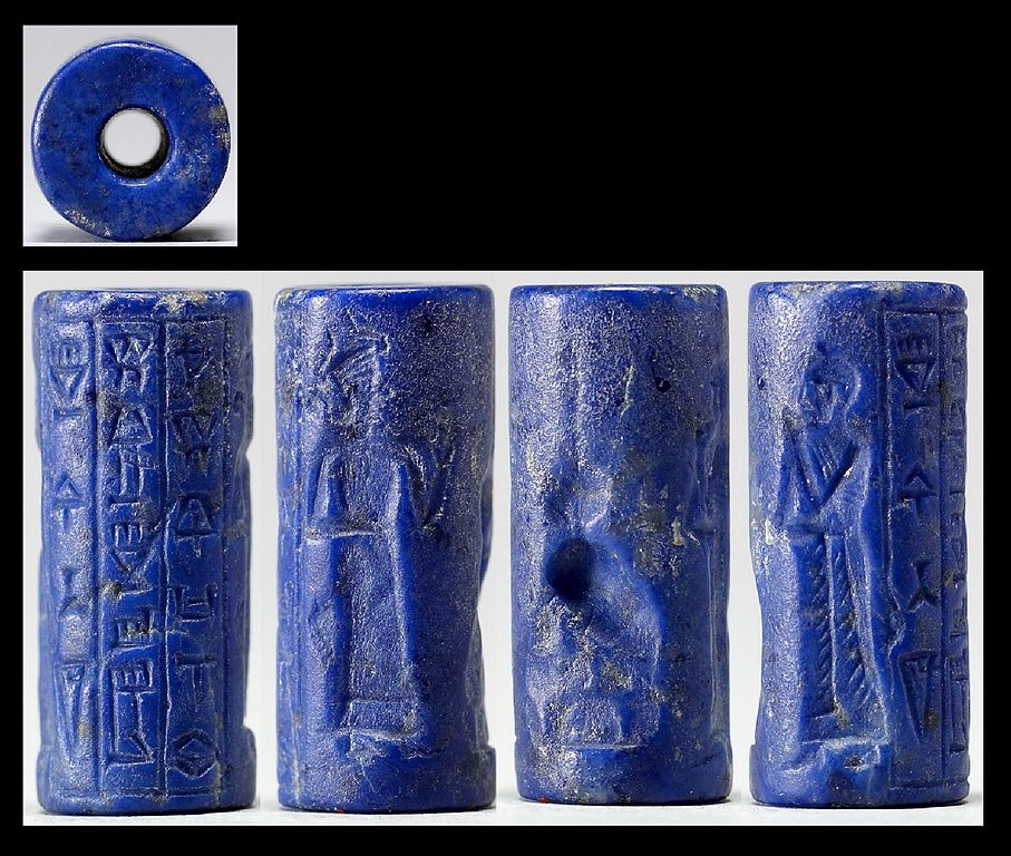 """Cylinder Seal with Standing Figures and Inscriptions"" from the Walters Art Museum is licensed under CC By-SA 3.0"