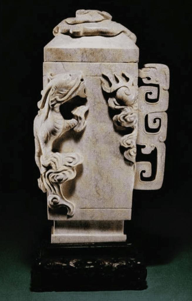 nephrite Ming Vase