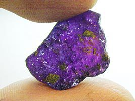 Siberite Tourmaline 20.30 carats