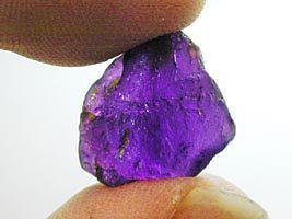 Siberite Tourmaline 10.10 carats
