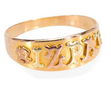 Mizpah Ring - Aesthetic Period jewelry