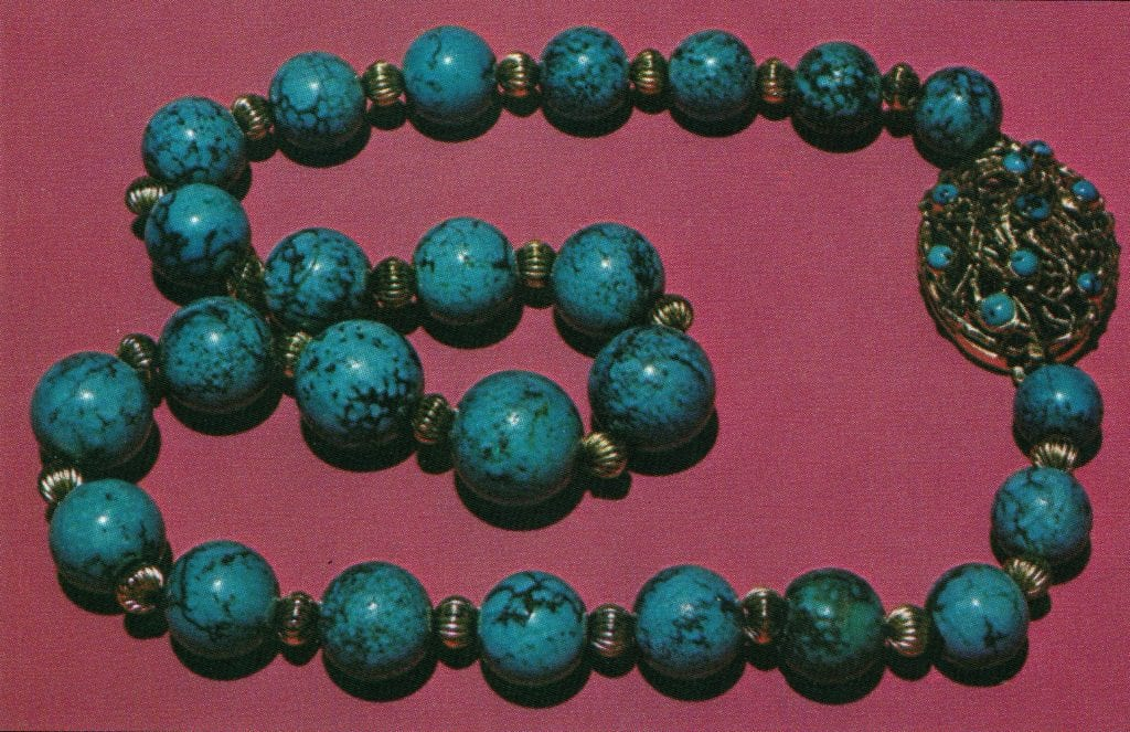 Turquoise - matched beads, Iran