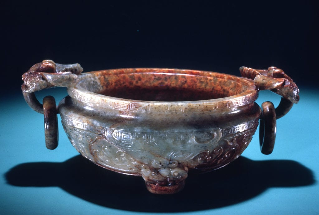 Late Ming Dynasty Jade Bowl