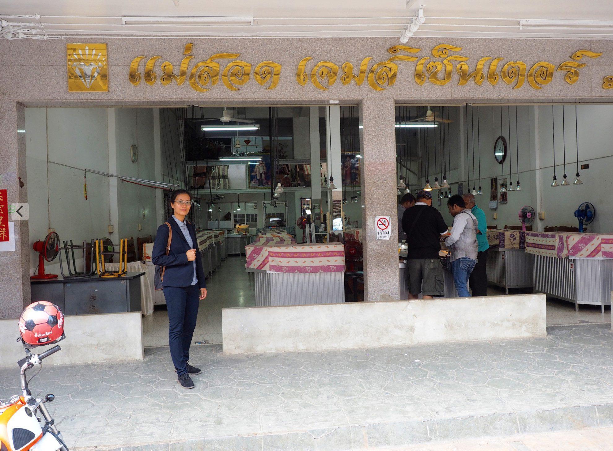 Mae Sot Gems Center