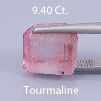Fancy Square Brilliant Cut Tourmaline, Nigeria, 2.84 cts