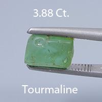 Scissor Emerald Cut Tourmaline, Namibia, 1.41 Ct. cts