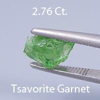 Fancy Bullet Shape Cut Tsavorite Garnet, Tanzania, 1.29 Ct. cts