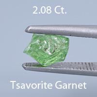 Brilliant Emerald Cut Grossular Garnet, Tanzania, .83 Ct. cts